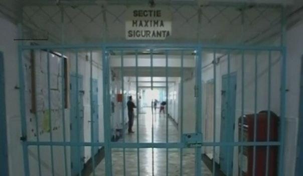 Confort sporit pentru arestaţi. IGPR investeşte 1,3 milioane de euro pentru modernizarea unităţilor de detenţie preventivă