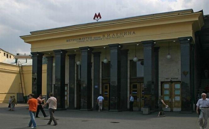 Ameninţare cu BOMBĂ la o staţie de metrou din Kiev