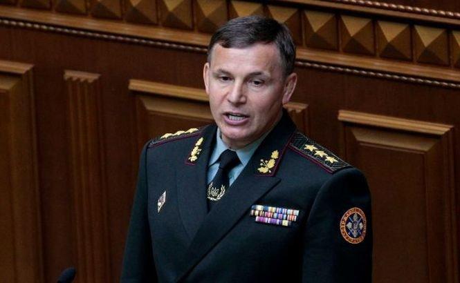 Şefii armatei ucrainene au fost puşi pe lista celor mai căutaţi infractori