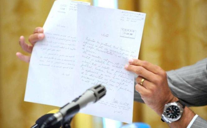 CNSAS: Niciun candidat la prezidenţiale nu a colaborat cu fosta Securitate