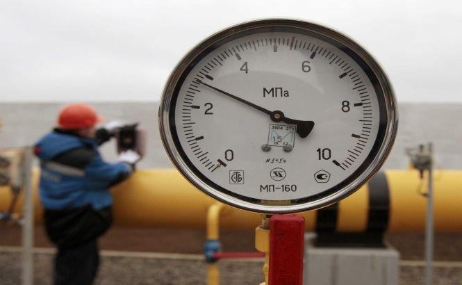 Oficial rus: Ucraina a făcut rost de bani pentru a plăti gazul pentru noiembrie şi decembrie