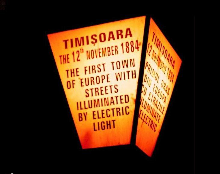 Image result for Orasul Timisoara devenea in anul 1884 primul oras din Europa continentala cu strazile iluminate electric