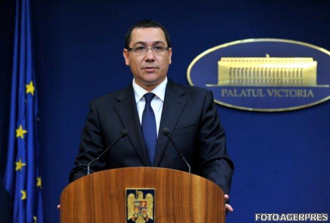 """""""Executivul va continua programele stabilite. Alianţa de guvernare MERGE mai DEPARTE"""""""