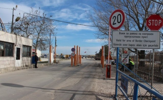 Bulgaria a reţinut 3 suspecţi de terorism