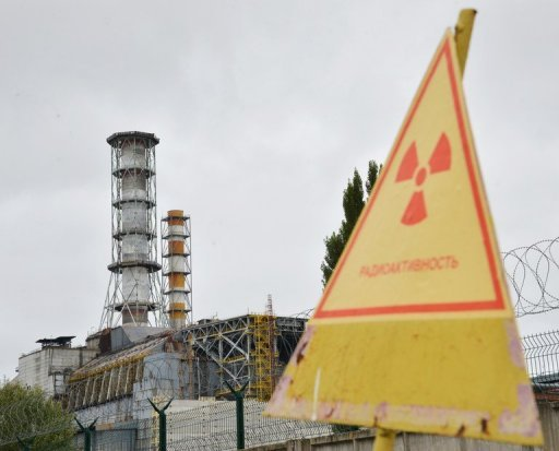 Posibile scurgeri radioactive la o centrală nucleară din Ucraina, anunţă lideri separatişti proruşi. Autorităţile ucrainene neagă informaţia