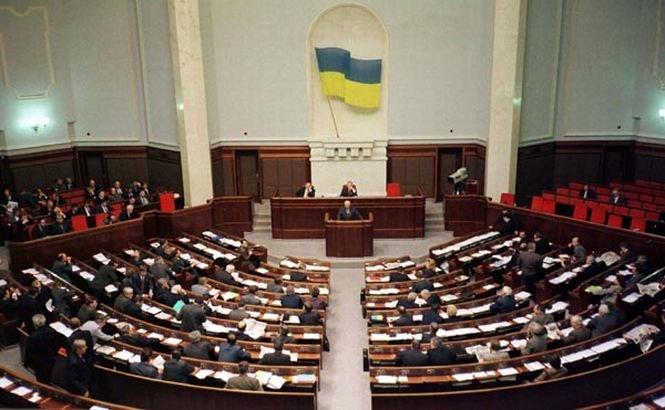 """Ucraina: """"Rusia este STAT AGRESOR! Donetsk şi Lugansk sunt organizaţii teroriste"""""""