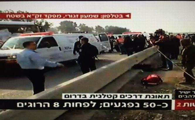 Accident rutier GRAV în Israel! Cel puţin 10 persoane au murit şi alte 50 sunt rănite
