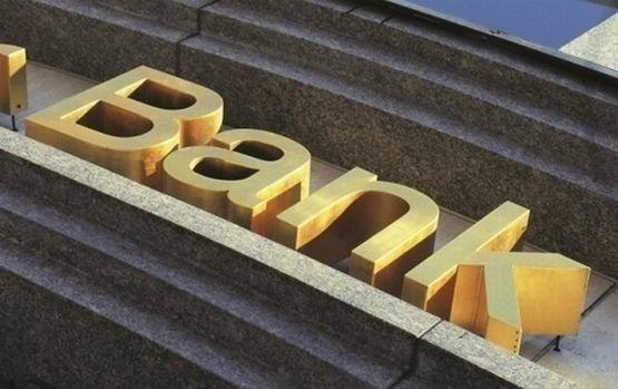 Directorul general şi preşedintele celei mai mari bănci din Grecia intenţionează să demisioneze