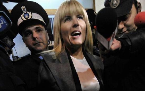 Elena Udrea a aflat dacă îşi poate renova celula