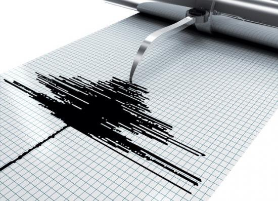 Seism puternic în Indonezia. Cutremurul a avut magnitudinea 7