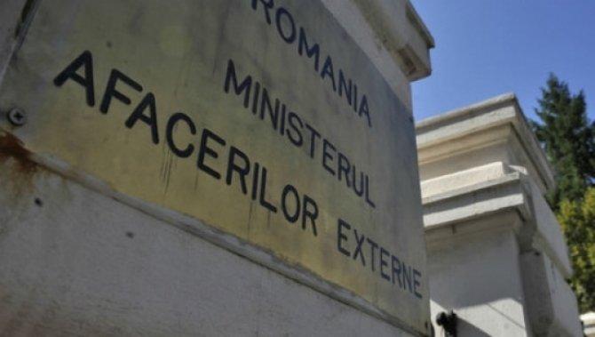 MAE: România nu recunoaște tratatul dintre Rusia și Osetia de Sud