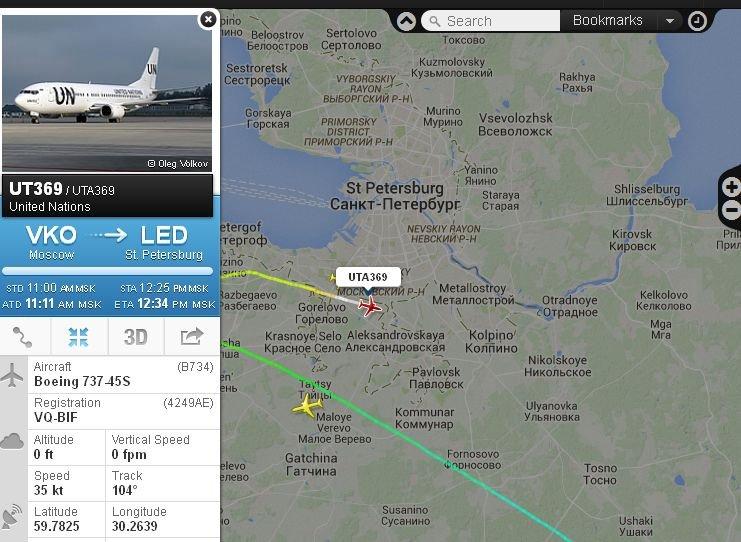 Un avion de pasageri a cerut să aterizeze de urgenţă la Sankt Petersburg, după ce unul dintre motoare s-a oprit