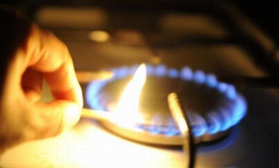 Veste bună. Facturile la gaze naturale vor scădea din aprilie