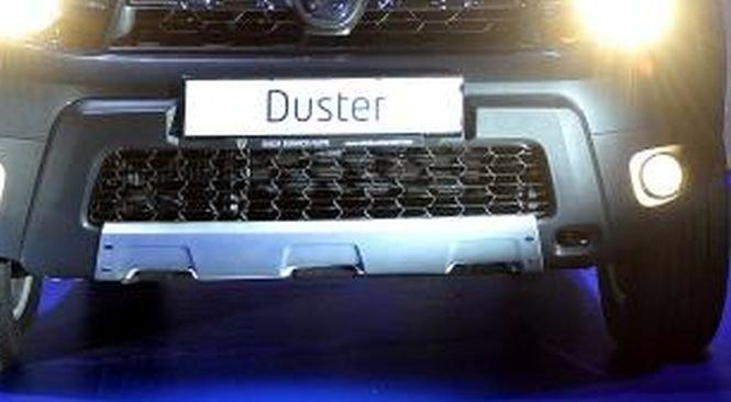 Duster, facelift de 2015. Iată ce investiţii va avea sub ...