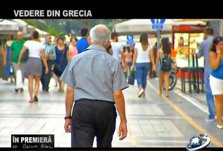 În Premieră: Mesajul unui grec pentru români
