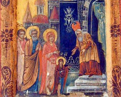 Intrarea Maicii Domnului în Biserică. Ce nu ai voie să faci astăzi