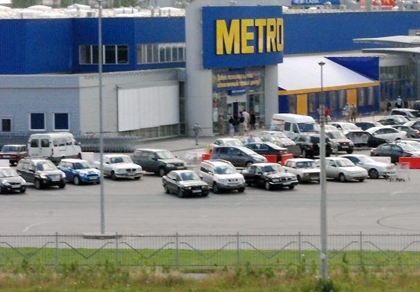 Programul Metro România de Sărbători. Când e deschis magazinul de Crăciun și Revelion