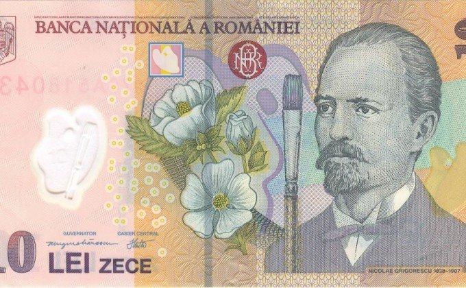Bani falși în circulație. Comercianții se feresc să mai primească bancnote de 10 lei