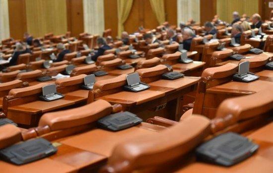 Un nou buget pentru Camera Deputaților - 340.772.000 de lei