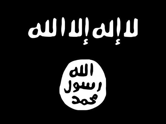 A jurat credință Statului Islamic și a primit bani pentru a comite un atentat. Vezi ce a urmat