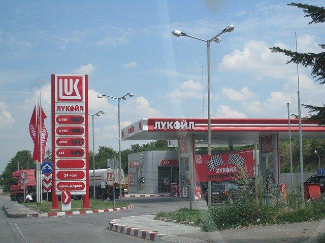 Decizie uriașă luată de Lukoil la final de an. Se retrage din cauza sentimentelor anti-rusești