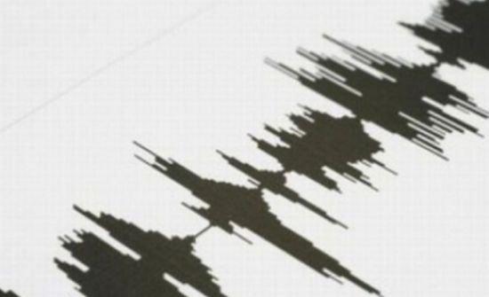 Cutremur aproape de România, astăzi