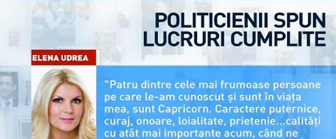 Deziluzia optică: Politicienii spun lucruri cumplite