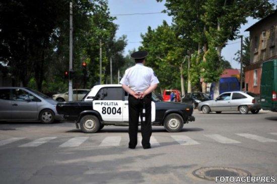 Alertă cu bombă în Chișinău