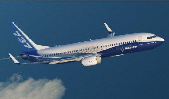 Invenția care poate salva viața pasagerilor în cazul unui accident aviatic