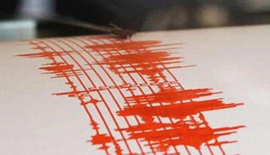 Un cutremur puternic a avut loc în China