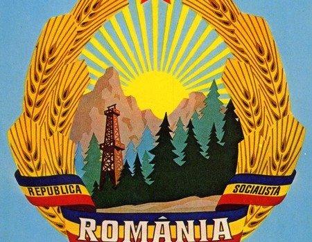 26 ianuarie era sărbătoare naţională înainte de 1989