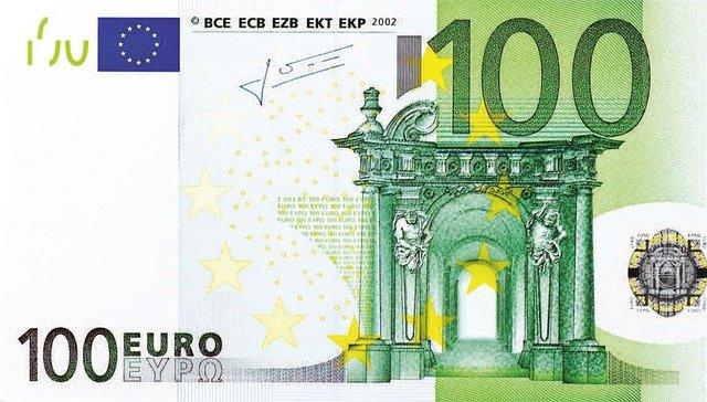 Şpaga de 100 euro, prea mică pentru a fi considerată corupţie