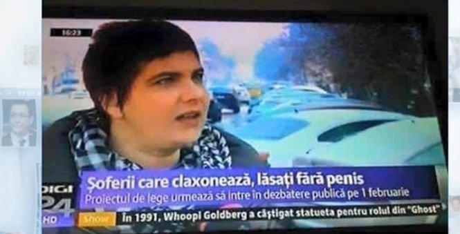 Deziluzia optică: Claxonezi, nu claxonezi...