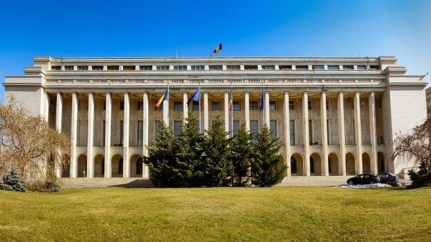 Noul ministru al Comunicațiilor va fi anunțat miercuri