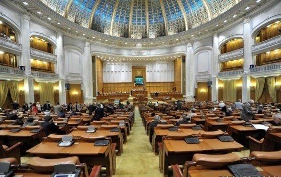 Scandal uriaș în Parlament după mărirea salariilor