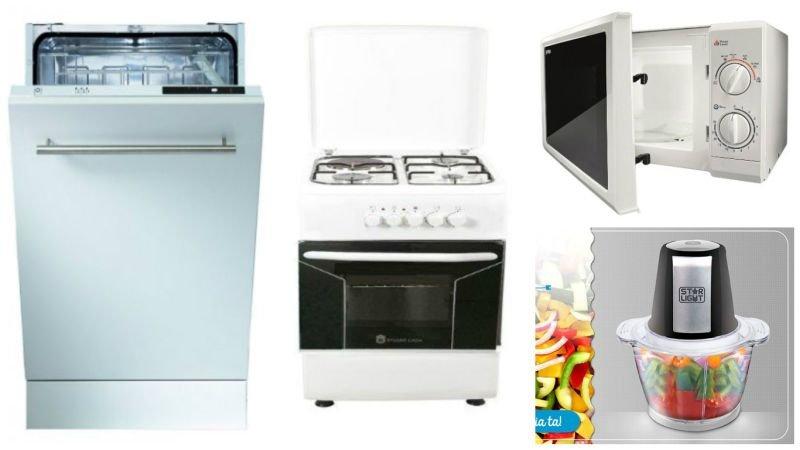 Reduceri eMAG. Electrocasnice de bucătărie cu 50% mai ieftine