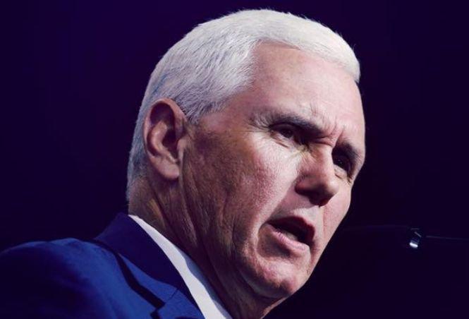 Gafă la nivel înalt. Vicepreşedintele SUA a confundat steagul Nicaraguei cu cel al Israelului