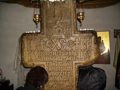 Crucea vindecătoare! Locul din România în care se spune că se petrec minuni