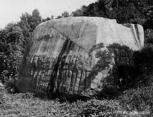 """Misterul """"corăbiilor de piatră"""". Megaliții din Japonia despre care nimeni nu știe cum au apărut"""