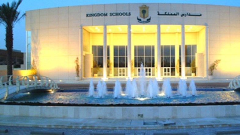Focuri de armă într-o şcoală privată din Riad. Două persoane au fost ucise
