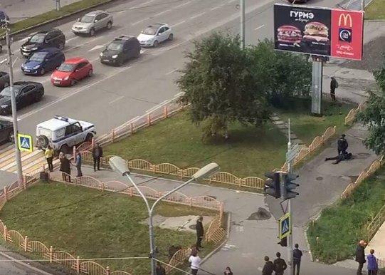 Atac sângeros în Rusia. Șapte persoane au fost înjunghiate pe stradă