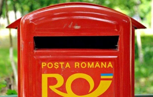 Statul şterge datoriile Poştei Române