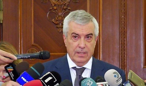Sesizarea lui Tăriceanu privind Dosarul Belina, respinsă de Curtea Constituţională