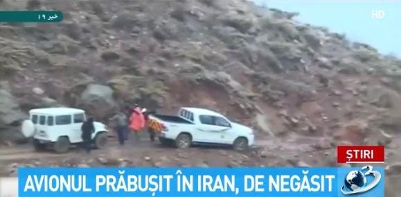 Epava avionului, care s-a prăbușit în Iran, a fost găsită