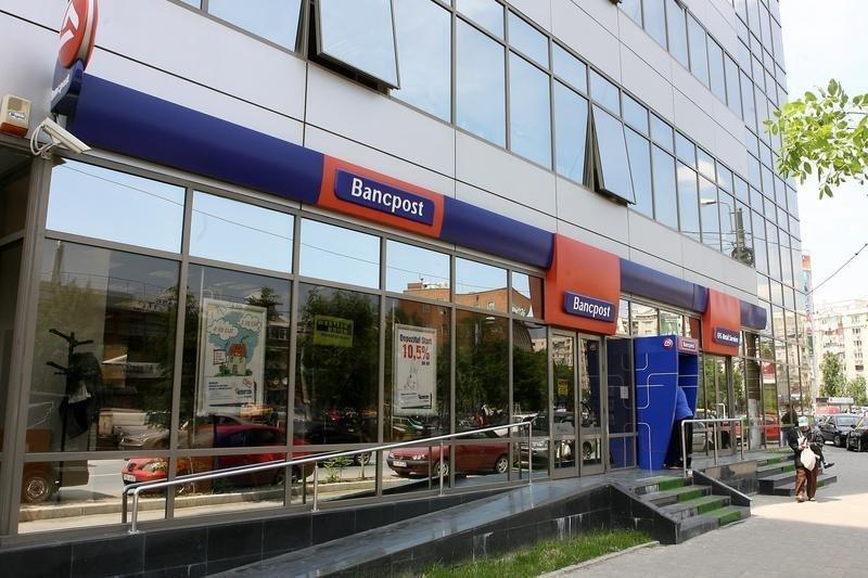 O cunoscută bancă dispare din România