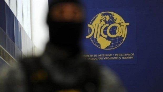 Un român, cercetat de DIICOT pentru propagandă teroristă