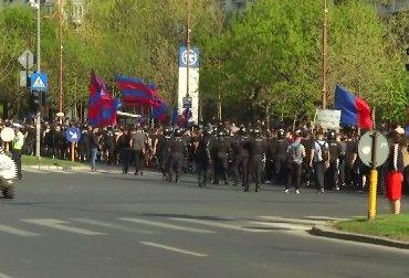 Alertă în București. Mii de suporteri au ieșit în stradă