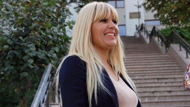 Ziar din Costa Rica: Elena Udrea nu e azilant politic