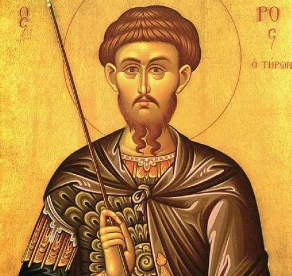 Calendar ortodox 20 aprilie 2018. Mii de români serbează ziua numelui