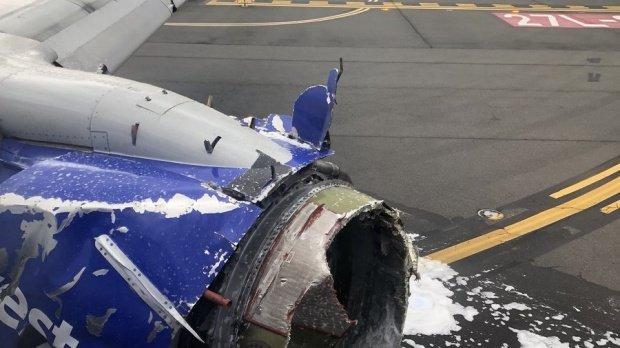 Greșeala făcută de pasagerii avionului care și-a pierdut un motor - VIDEO